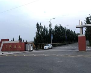 酒泉瓜州县三新硅业厂区一万防水池修建工程