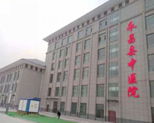 金昌永昌中医院整体改造工程
