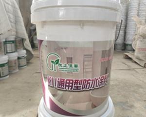 定西聚氨酯防水涂料