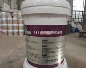 定西k11防水涂料
