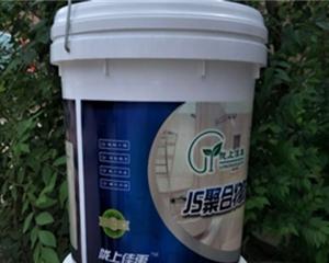 定西JS防水涂料