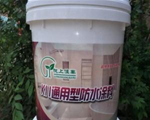 定西K11通用型防水涂料