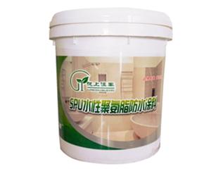 定西SPU水性聚氨酯防水涂料