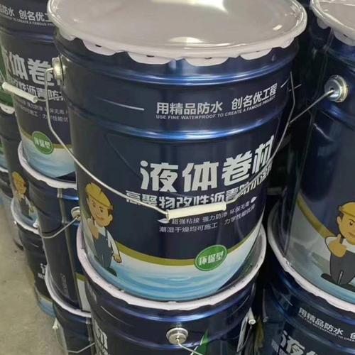 高弹橡胶防水涂料的施工方案流程技术要求